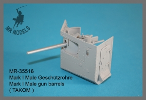 MR-35516   Mark I Male gun barrels     (TAKOM)