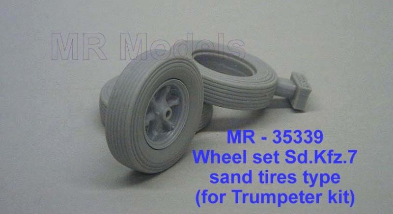 MR-35339  Reifen Sd.Kfz.7 KM m11 Sandreifen (für TRUMPETER)
