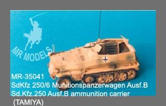 MR-35041  SdKfz 250/6 Munitions-Wagen Ausf. B [TAMIYA]