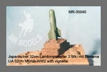 MR - 35045  Japanese 32cm Mortar WW2 with display vignette complete kit