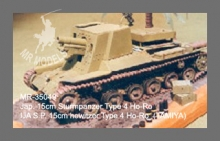 MR - 35049 Japanese 15cm Sturmpanzer Conversion Kit for TAMIYA