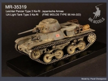 MR - 35319 Type 3 Ke-Ri Imperial Japanese Army Light Tank