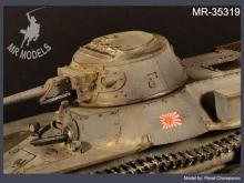 MR - 35319 Type 3 Ke-Ri leichter japanischer Panzer Umbausatz