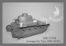 MR-35398 stowage for Type 89B OTSU