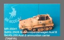 MR-35041  SdKfz 250/6 Munitions-Wagen Ausf. B [TAMIYA]