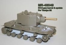 MR - 48049 KW-2 / KV-2 Modell 1941 Zubehörsatz