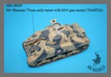 MR-48005  M4 Sherman 75mm Turm früh mit M34 Geschützblende
