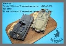 MR-35093  Sd.Kfz.250/6 Ausf. A  Munitionspanzerwagen
