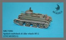 MR-72082  Speichenlaufrollen und Leiträder BT-2 frühe Produktion