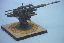 MR-35326  Ortsfester Sockel für 8,8cm Flak 36 / 37