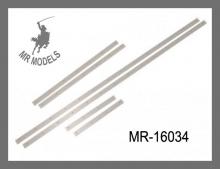 MR-16034 Halteschienen für Sandschilde  M51  Supersherman