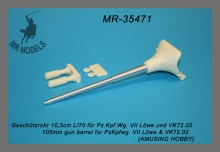 MR-35471 105mm gun barrel for PzKpfwg. VII Löwe & VK72.02  (AMUSING HOBBY)