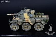 MR-35477   upgrade & gun FV 601(C) Saladin British Army    (DRAGON)
