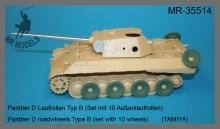 MR-35514   Panther D Laufrollen Typ B (Set mit 10 Außenlaufrollen)   (TAMIYA)