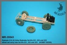 MR-35543  Radsatz 210-18 frühe Radnabe Sd.Kfz.221, 222 und 223     (HOBBY BOSS)