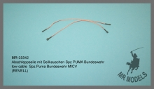 MR-35542  tow cable  Spz.Puma Bundeswehr MICV    (REVELL)