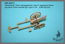 MR-35573   gun barrel 75mm mountain gun Type 41 IJA    (FINE MOLDS)