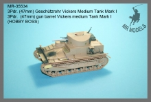MR-35534  3Pdr. (47mm) Geschützrohr und Zubehör Vickers Medium Tank Mark I     (HOBBY BOSS)