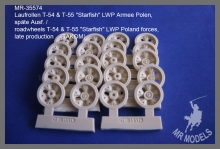 MR-35574  roadwheels T-54 & T-55 Starfish LWP Poland forces, late production    (TAKOM)