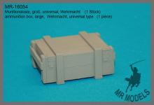 MR-16054  mmunition box, large,  Wehrmacht, universal type   (1 piece)